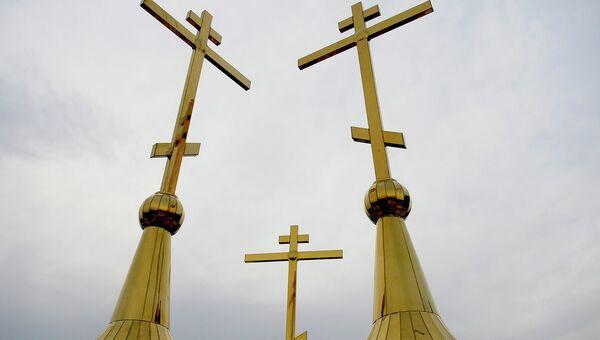 Кресты на куполах. Архивное фото