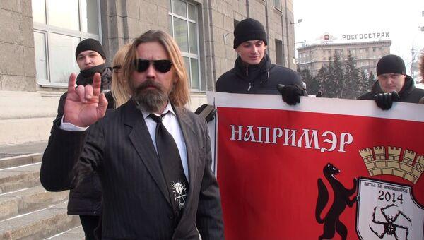Герб Новосибирска авторства Сергея Паука Троицкого, архивное фото