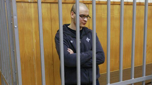 Подсудимый Максим Марцинкевич. Архивное фото
