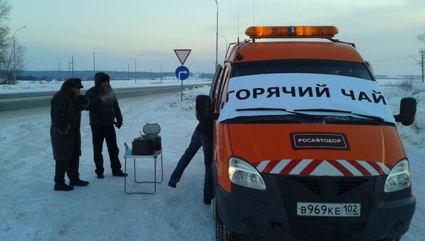 Мобильный пункт обогрева водителей в Башкирии