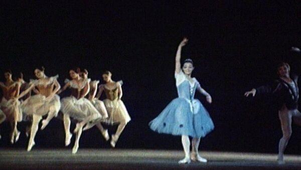 Екатерина Максимова в балете Жизель. К 75-летию со дня рождения балерины
