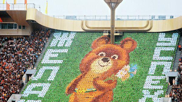 Олимпийский медвеженок на открытии Олимпиады-80 в Москве