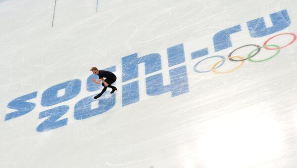 Евгений Плющенко (Россия) во время тренировки перед XXII зимними Олимпийскими играми в Сочи, архивное фото