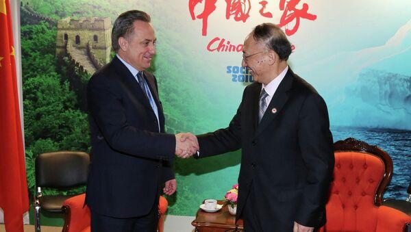 Виталий Мутко (слева) открывает Дом Китая на Олимпиаде