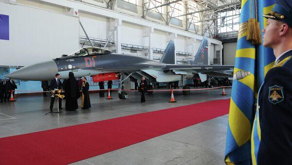 Церемония передачи ВВС России истребителей Су-35С, фото с места события
