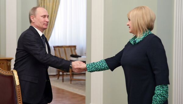 Владимир Путин провел встречу с Эллой Памфиловой. Фото с места события