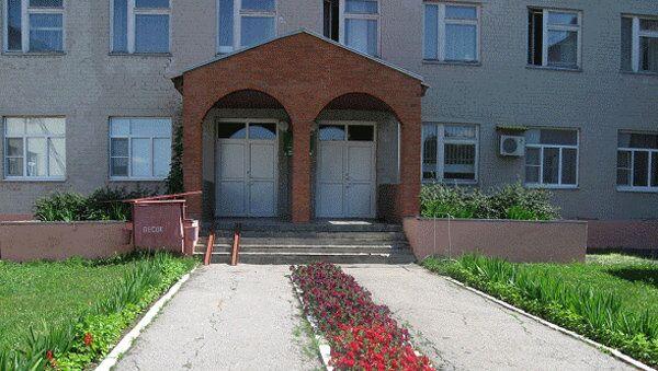 Государственное бюджетное учреждение Самарской области Сергиевский пансионат для детей-инвалидов (детский дом-интернат для умственно отсталых детей)