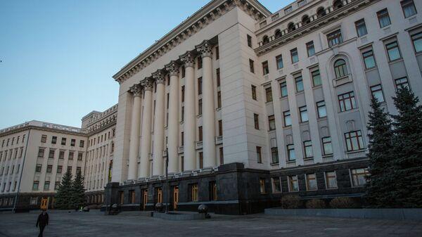Здание администрации президента Украины в центре Киева