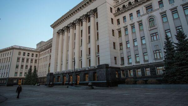 Здание администрации президента Украины в центре Киева. Архивное фото