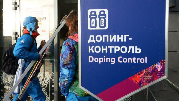 Станция допинг-контроля на территории лыжно-биатлонного комплекса Лаура в Сочи. Февраль, 2014