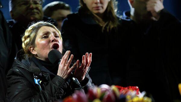 Бывший премьер-министр Украины Юлия Тимошенко. Архивное фото