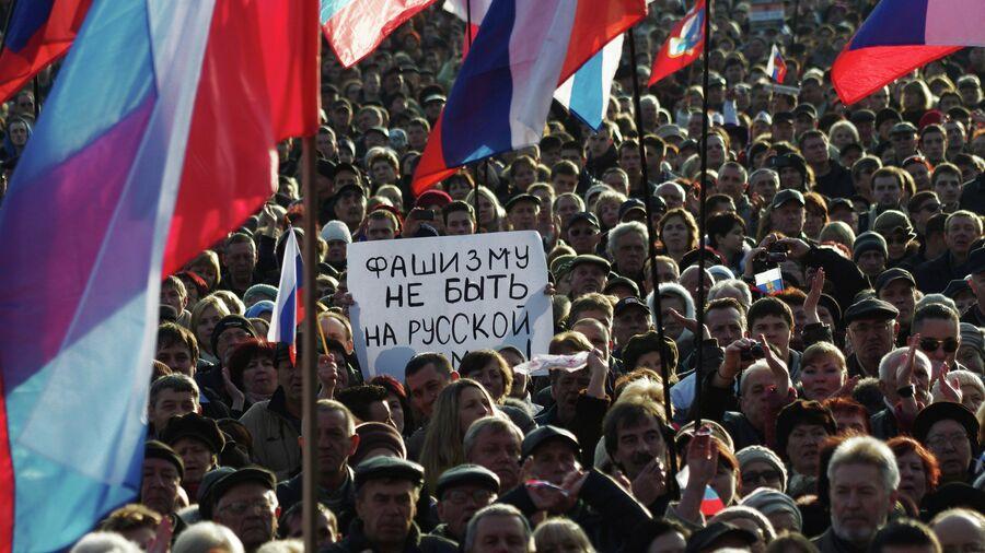 Участники митинга партии Народная воля в Севастополе.
