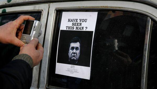 Ситуация на Украине 24 февраля 2014