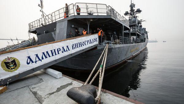 Встреча отряда кораблей ТОФ во Владивостоке. Архивное фото