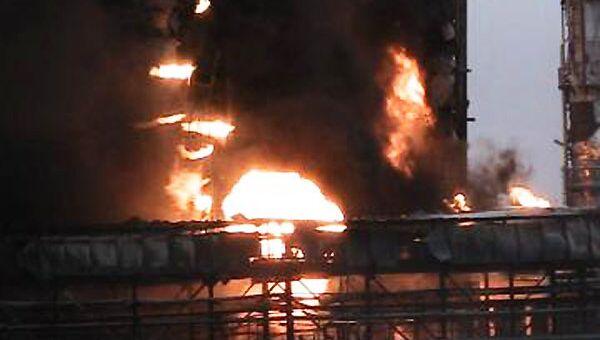 Пожар на химзаводе Ставролен