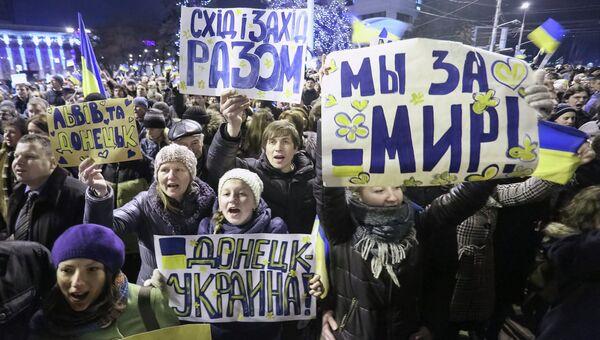 Митингующие контролируют здание казначейства в Донецкой области, фото с места события