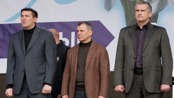 На митинге в поддержку референдума о статусе Крыма