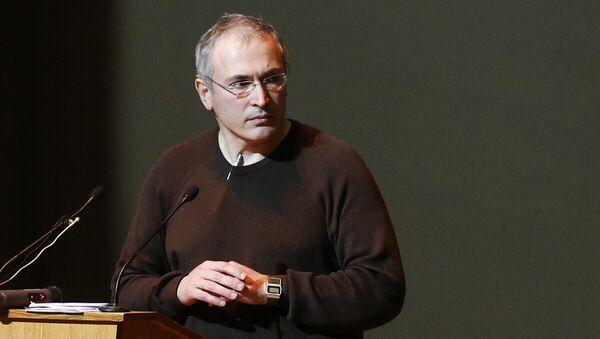М.Ходорковский в Киеве. Архив