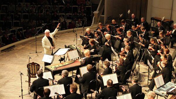 Национальный академический оркестр народных инструментов России им. Н. П. Осипова