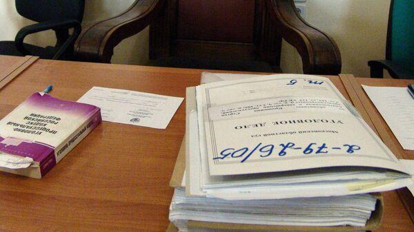 Зал, суд, заседание, кресло судьи, документы