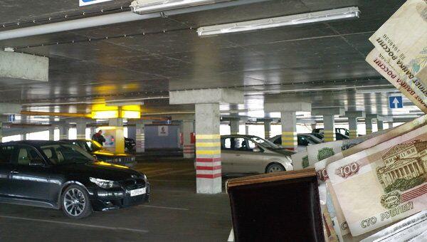парковка, паркинг, машиномест, ТПУ, деньги, рубли, цены, стоимость