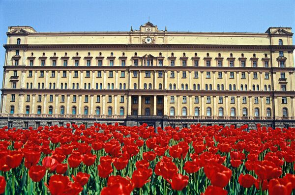 Здание на Лубянской площади