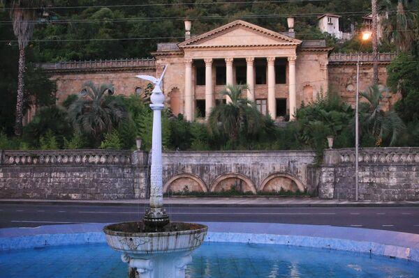 Абхазия сегодня