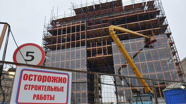 Реставрационные работы архитектурного памятника Триумфальная арка в Москве