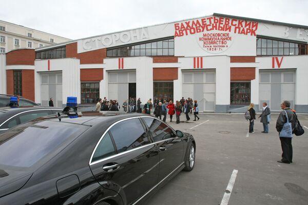 Открытие Центра современной культуры Гараж Дарьи Жуковой