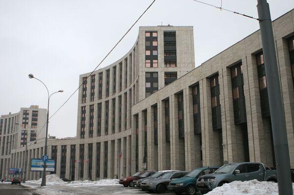 Здание Внешэкономбанка ВЭБ Внешэкономбанк