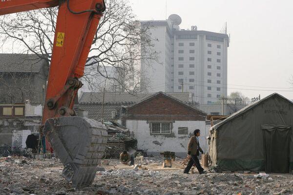 Снос здания