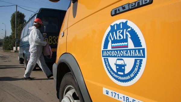 Автомобиль Мосводоканала. Архивное фото