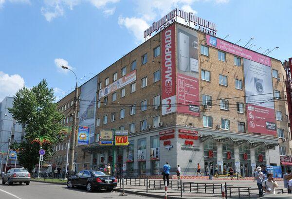 Торговый комплекс Горбушкин двор