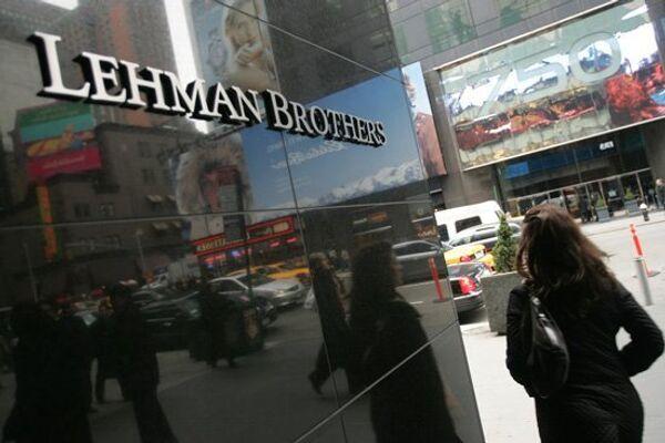 Банк Lehman Brothers Holdings Inc