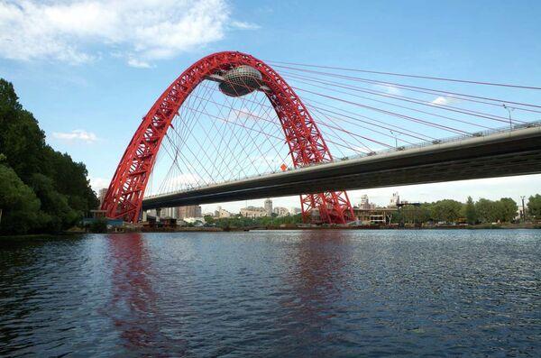 Живописный мост в Москве, ЗАГС