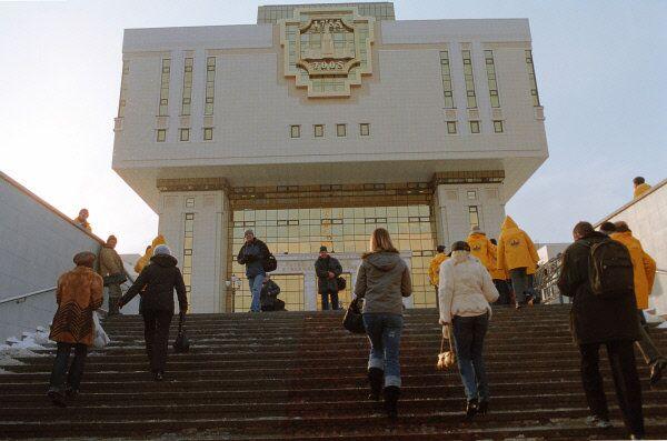 Здание библиотеки МГУ в Москве