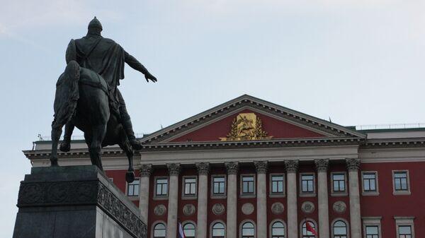 Мэрия Москвы