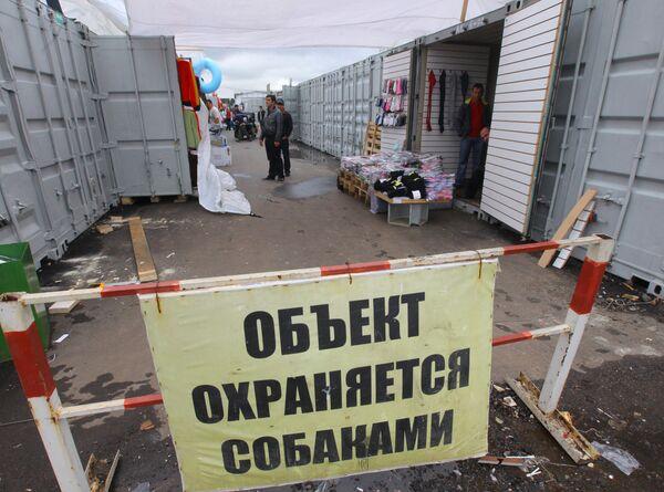 Работа рынка Садовод на 14-ом км МКАД