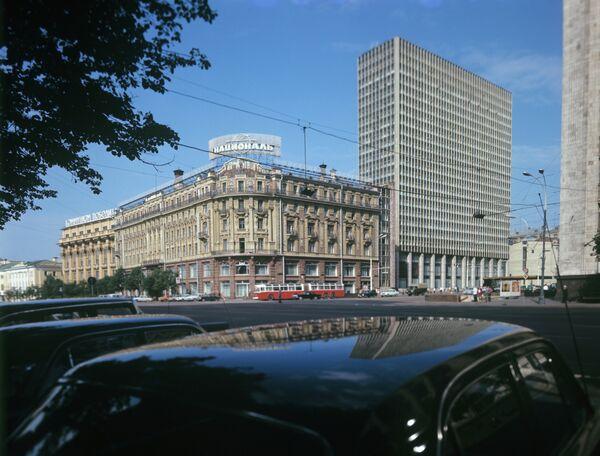 Гостиницы Националь и Интурист в Москве