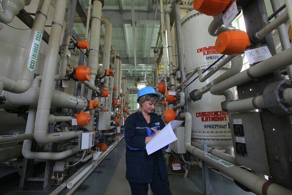 Работа старейшей в Москве ГЭС №1