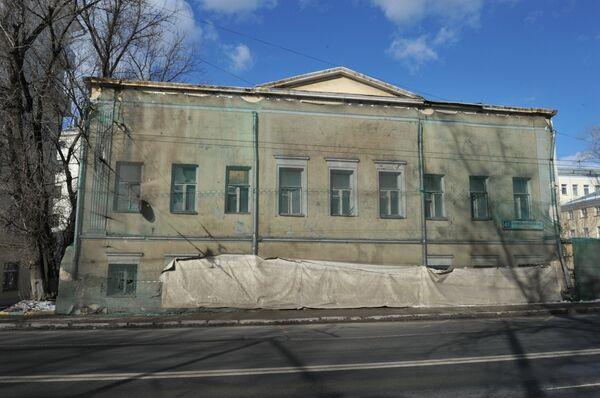 Усадьба Морозовых XVIII-XIX вв