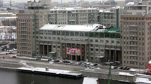 Вид на Берсеневскую набережную в Москве