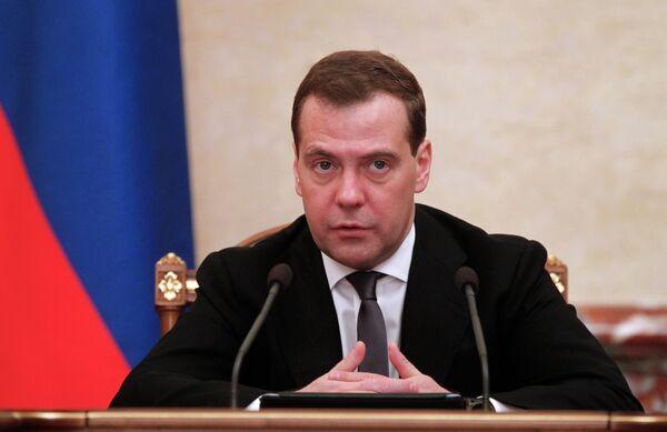 Д.Медведев провел заседание президиума правительства РФ