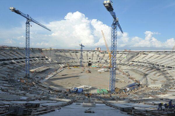 Подготовка к чемпионату мира по футболу в Бразилии