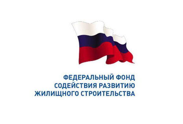 Логотип Фонда РЖС