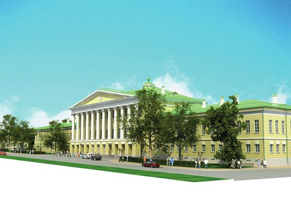 Как мог бы выглядеть главный ЗАГС Москвы
