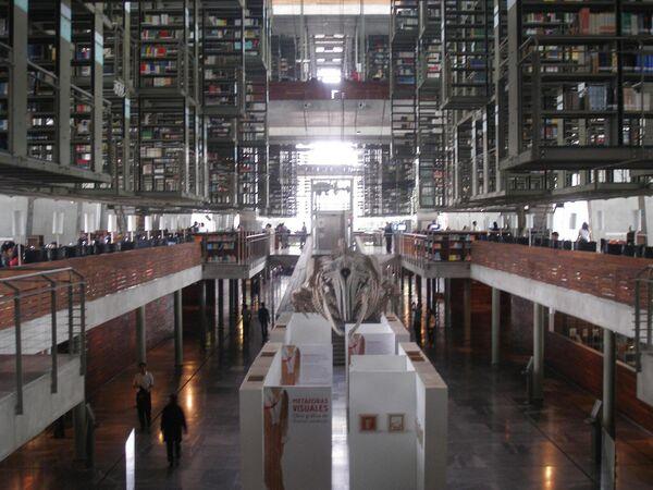 Библиотека в Мехико