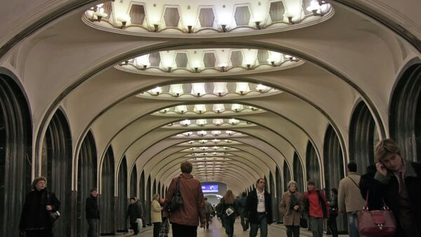 Станция Маяковская Московского метрополитена