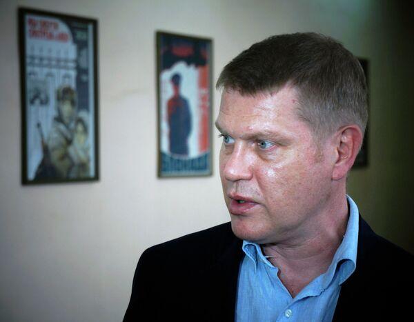 Заместитель министра культуры РФ Иван Демидов