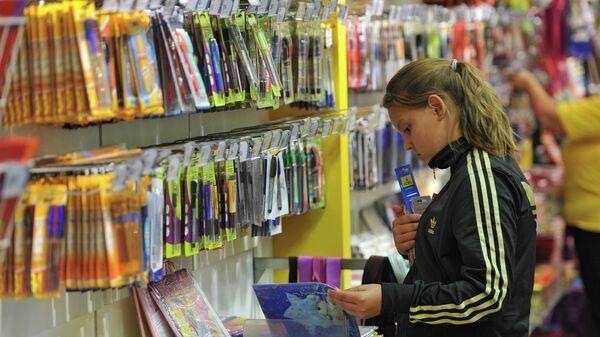 Подготовка школьников к новому учебному году